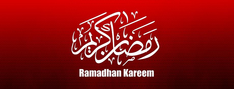 Ramadhan Kareem 2011