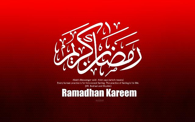 Ramadhan Kareem by munsyeed{dot}com (red)
